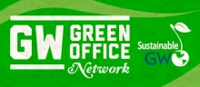 Green Office Network Logo